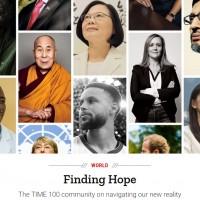 蔡英文為《時代雜誌》撰文:台灣願與世界合作對抗武漢肺炎