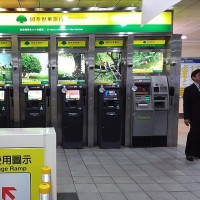 Taiwan's Cathay Bank turns 2,500 ATMs, service centers into Pokémon stops