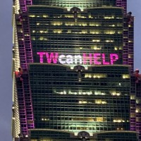 Photo of the Day: Taipei 101 flashes 'TWcanHELP'