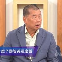 【更新】香港民主派14人被捕 黎智英獲准保釋 泛民批中聯辦、港澳辦「秋後算帳」