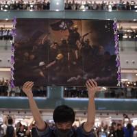 香港民陣不畏418港警大搜捕 遞件申請七一大遊行