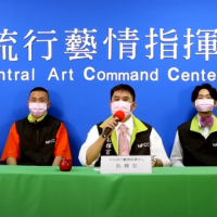 Pandemic parodies annoy medical professionals in Taiwan