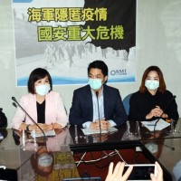 Taiwan opposition party demands Navy take responsibility in virus cases