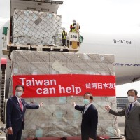 Japan accepts 2 million masks from Taiwan