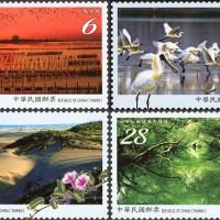 台灣台江國家公園之美 新郵票談生態保育