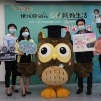 世界地球日50週年 台灣環保署「夏耘」攝影活動率先登場