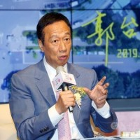 Taiwan's Foxconn founder removes in-law from health technology post