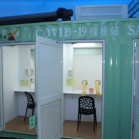 S. Taiwan city rolls out 'container' sample collection station for coronavirus