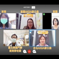 Taiwanese scientists develop free videoconferencing system based on open-source software