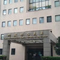 內政部三步驟加強管控 防範中國黨政軍來台灣統戰