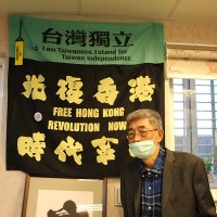 Hong Kong bookseller who fled China revives shop in Taiwan