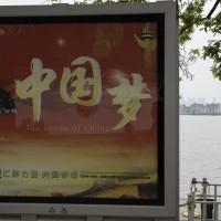 美國班農:中國武漢P4實驗室逃亡高級研究員 將公開揭露病毒機密