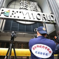 KTV chain locations suspended for failing inspections after deadly Taipei fire