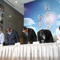 【快訊】KTV大火釀5死 錢櫃首度開記者會宣布: 台灣17分店全面停業一週 包商稱: 2月底陸續關閉灑水系統