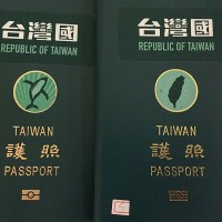 Proposal to emphasize 'Taiwan' on passport passes first reading