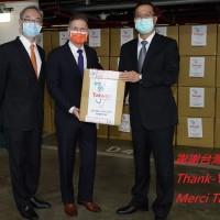Taiwan donates 500,000 medical masks to Canada