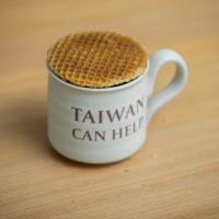 跟上荷蘭焦糖煎餅熱潮 蔡英文:應該跟台灣茶很配
