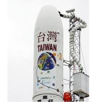 全球第一個氣象衛星星系 福衛三號5月1日功成身退