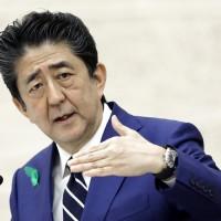 安倍:日本全國「緊急事態宣言」擬延長一個月