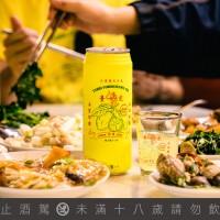 有夠台!臺虎精釀攜手南台灣小農 台式美學懷舊沙瓦富含果汁