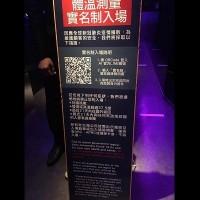 Taipei nightclub refuses foreigners without passports amid coronavirus fears