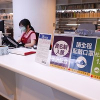 New Taipei gradually re-opens public venues
