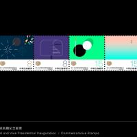 台灣總統副總統就職大典亮點 聶永真操刀紀念週邊設計