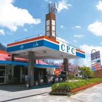 Taiwan's CPC suffers malware attack, experiences system outage