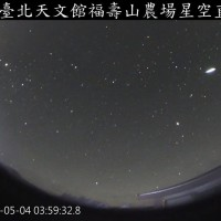 Eta Aquarids meteor shower to peak over Taipei in next two days