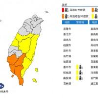 立夏 台灣8縣市亮高溫警示