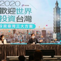 Investment from returning Taiwanese amid trade war to reach NT$1 trillion by May 20