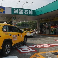 Taiwan's Formosa Petrochemical gas stations hit by malware attack