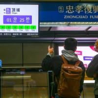 台灣台北捷運研發「車廂擁擠度即時告知功能」 板南線率先試辦