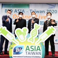 危難中找尋生機 2020亞洲生技大會以實體在線7/22將如期舉辦