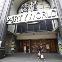 Families of Taipei KTV fire victims refuse compensation from Cashbox Partyworld