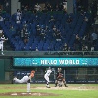 Taiwan the first to open pro baseball games to fans in 2020