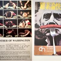 鬼才藝術家「先知」黃華成大玩創意 攝影暗喻台灣美國關係引人遐想