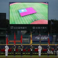 Taiwan considers allowing 2,000 fans to attend baseball games