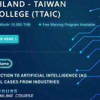 「臺泰AI學院」結業式 鏈結新南向展現Taiwan Can Help實力