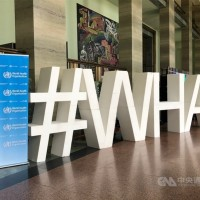World Medical Association backs Taiwan's inclusion in WHA amid pandemic