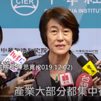 SinoPac picks economist to be Taiwan's first-ever female chair of privately owned bank