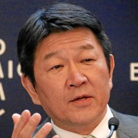 Japan Foreign Minister calls on WHO to include Taiwan