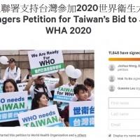 香港眾志祕書長黃之鋒發起簽名運動 挺台灣加入世衛