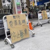台灣調查局預警: 海外駭客企圖在近日 再度對國內10家企業發動「勒索軟體」攻擊