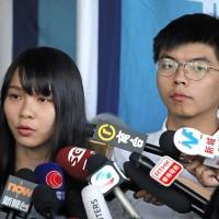 Hong Kong activists launch petition supporting Taiwan's World Health Assembly bid