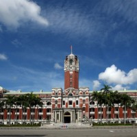 Taiwan Presidential Office hacked, documents linked to power struggle leaked