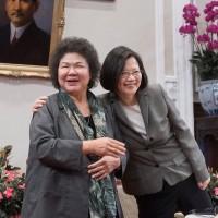 陳菊正式辭總統府秘書長 蔡英文不捨但尊重