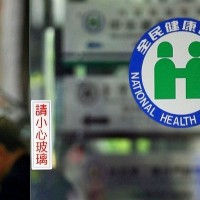 Taiwan health minister mulls national health insurance reforms