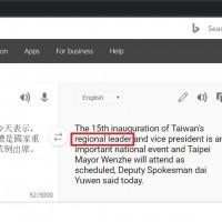 Microsoft Bing translates Taiwan 'president' into 'regional leader'