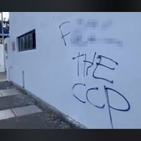 Vandals paint 'F*** CCP,' 'TAIWAN NO.1' on Chinese consulate in NZ